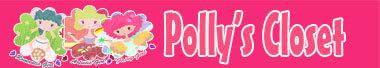 Pollyscloset